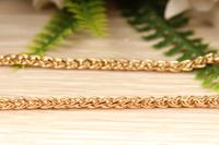 Декоративная цепочка, (золото) 4мм* 3 метра.